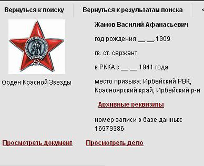 Климов николай семенович (ru)