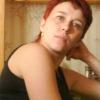 Грудцина Людмила