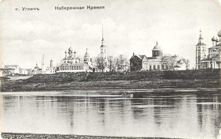 Углич старый открытки