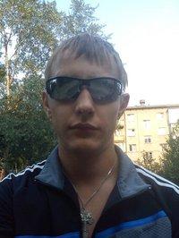 Комличенко Сергей
