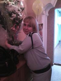 Назарова Татьяна